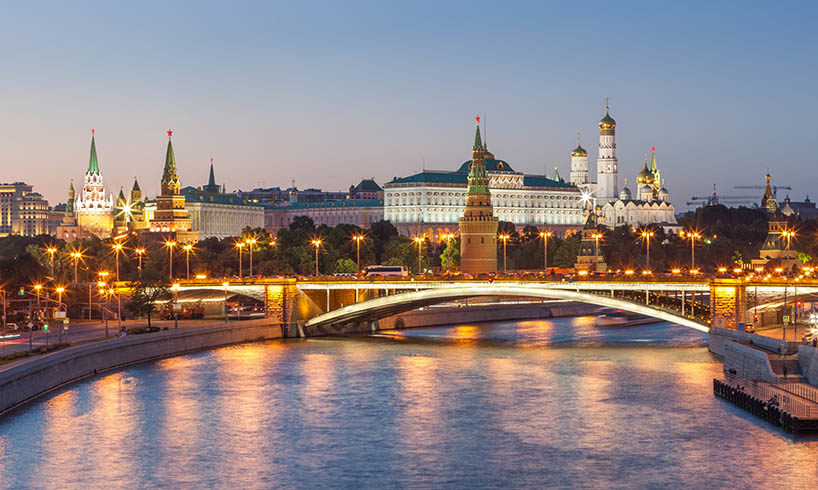 photo of moscow in the evening